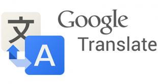 Dịch bài viết bằng Google Translate
