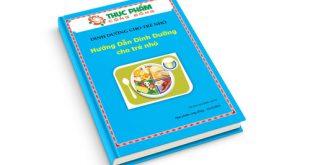 eBook Hướng dẫn dinh dưỡng cho trẻ nhỏ